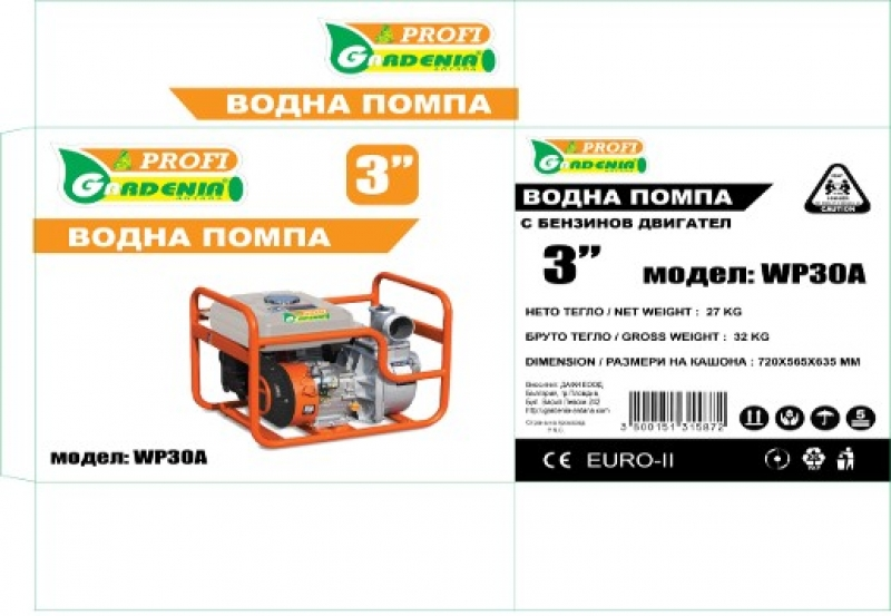 ПОМПА 3'' PROFI WP30A