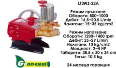 LT3WZ-22A
