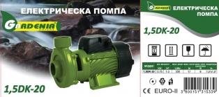 Ел.помпа 1,5DK-20