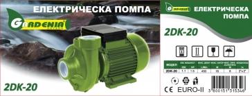 Ел.помпа 2DK-20