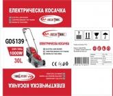 Електрическа косачка GD5139 Megatools