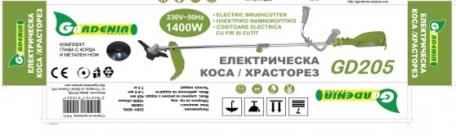 Електрическа коса/ храсторез GD 205