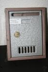Пощенска кутия М