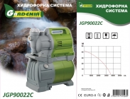 ХИДРОФОР JGP90022C