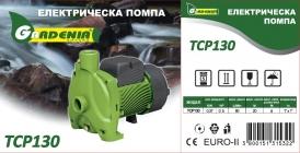 Ел.помпа TCP130