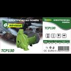 Електрическа помпа TCP130 Гардения