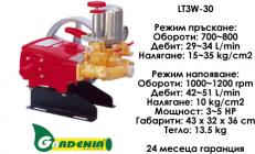 LT3W-30