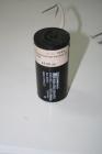 Кондензатор пусков 200-250 микро фарада