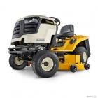 Трактор за косене CUB CADET СС 1020 ВHN